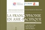 La revue FAP : Appel à contribution pour le 2e numéro
