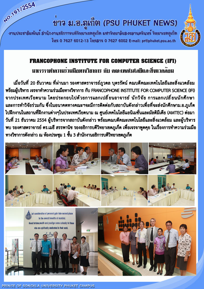 Visite l'Université Prince of Songkla