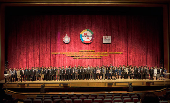 CONFRASIE 12 được tổ chức tại trường Đại học Rangsit, Thái Lan